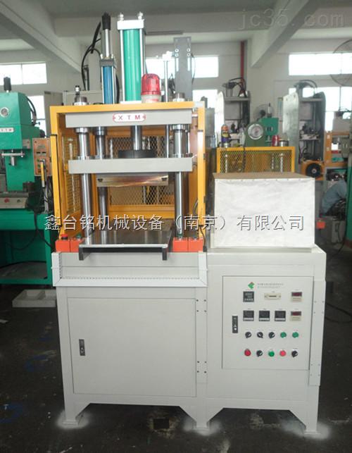 四柱液压整形机,热压钢管压扁机,铜管压扁机