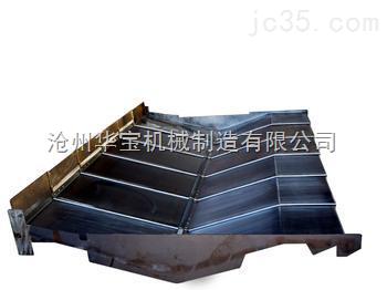 专业生产机床防护罩 钢板防护罩,风琴罩