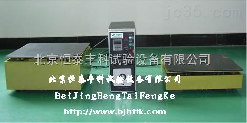 精密控制水平+垂直振动台试验机