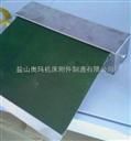 卷帘式防护罩-质防护罩-机床防护罩厂家