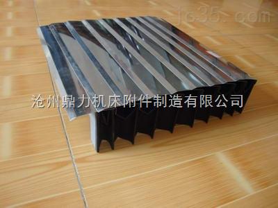 广东盔甲护罩