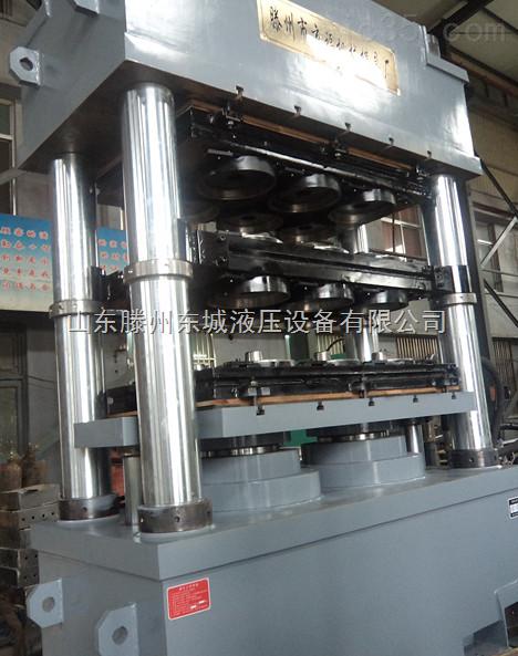 500吨快速液压机