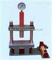 小型手动液压机  液压机价格 小型液压机厂家