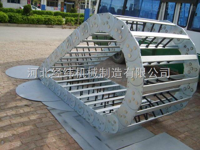 高质量韧性强防尘钢制拖链 全封闭防事故钢铝拖链厂家