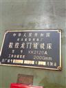供应现货数控龙门铣镗床XK2120A全新二手龙门铣镗床供应