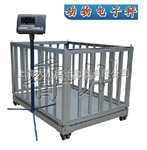 DCS-XC电子磅秤生产厂