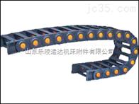 65系列尼龙拖链,80系列尼龙拖链,45系列尼龙拖链