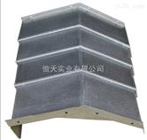 龙门铣床专用防护罩