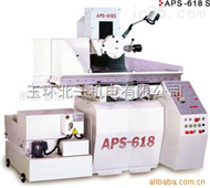 台湾全自动数控无心磨床APS-618S