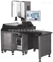SPIII-3020A怡信(Easson)全自动影像测量仪