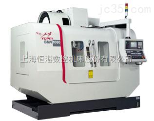台湾奕达精机BMV-1220硬轨机