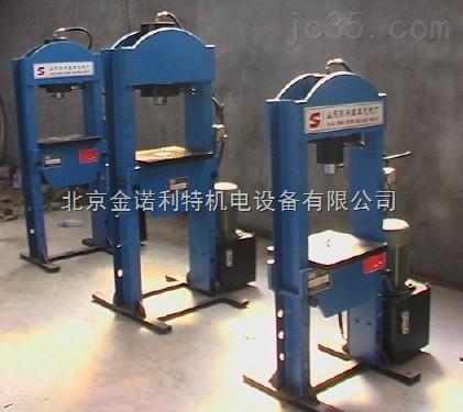 液压压力机