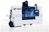 VMM-137/15800/168/1688/21100立式数控铣床