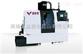 V85S/V105S立式数控铣床