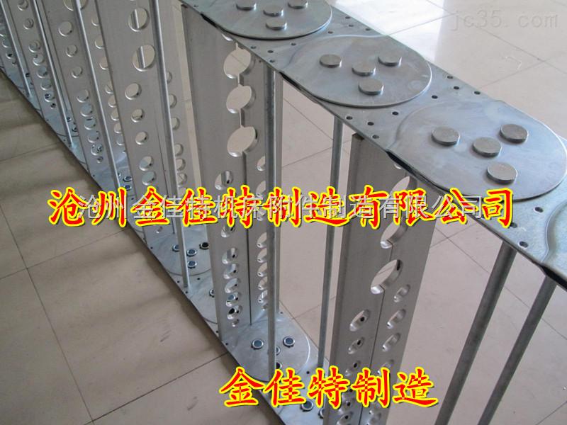 拖链-TLG全封闭钢制拖链厂家