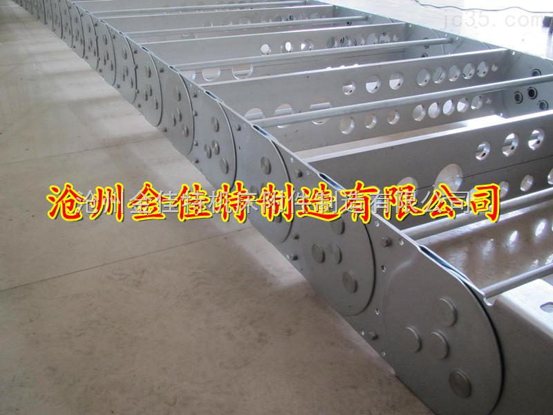 全封闭钢铝拖链、坦克链、拖链图纸、价格下调10%