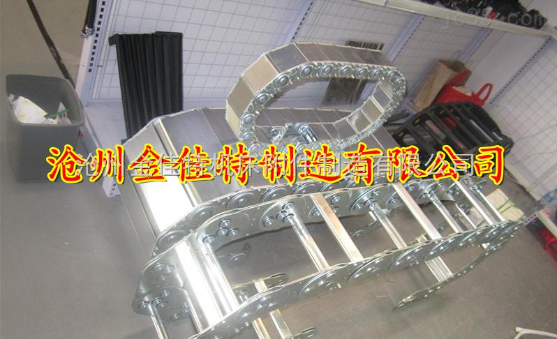 钢铝拖链厂家、钢铝拖链的权威生产厂家