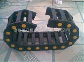 烟台工程穿线塑料拖链规格