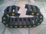工程穿线塑料拖链
