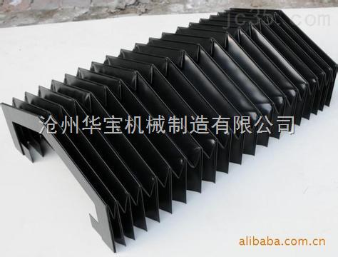 供应德工艺护罩 多用型风琴式导轨防护罩 pvc板防护罩