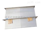 高端钢板导轨防护罩,机床防护罩中制造|中创造