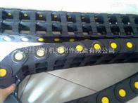 CY25*25塑料拖链,拖链规格