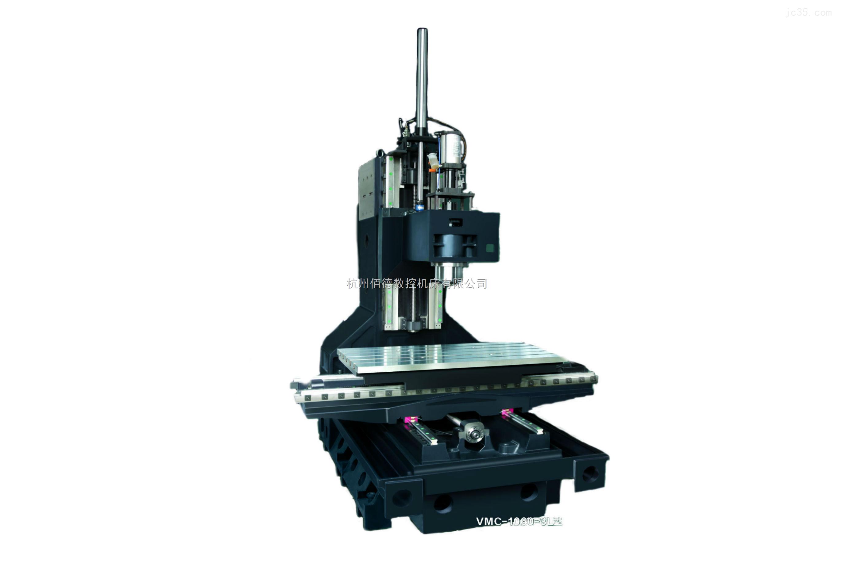 VMC-1060-3L型立式加工中心光机