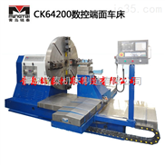 CK64200-端面车床CK64200数控端面车床