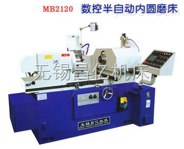 MB2120型数控半自动内圆磨床
