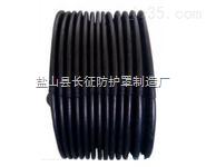 油缸保护套,丝杠防护罩(耐高温橡胶防腐蚀性)