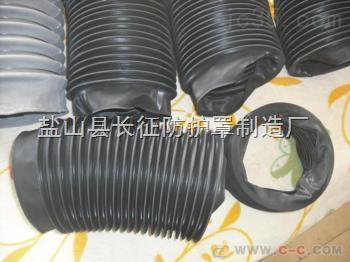 质圆形保护套(丝杠防护罩质防水防油,防腐蚀)
