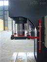 YQ32系列三梁四柱液压机