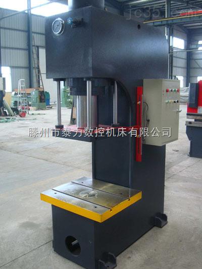 山东液压机200T单臂液压机