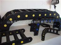 塑料拖链厂,塑料拖链,工程塑料拖链,工程塑料拖链厂