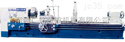 CWA61100卧式车床