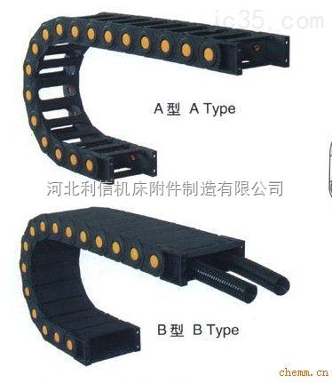 数控机床专用35*75尼龙工程拖链
