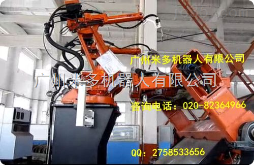 abb焊接机器人系统集成