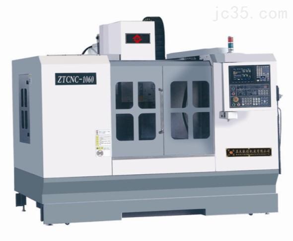 ZTCNC-1060立式综合加工中心