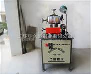 JS016-自动锯片磨齿机