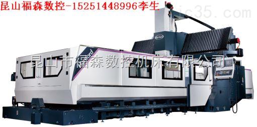 台湾协鸿SWORD-重切削龙门型CNC数控铣床