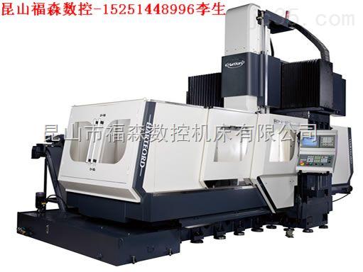 台湾协鸿MIRAGE-高效能龙门型CNC数控加工中心