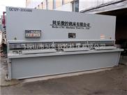 供应QC12Y系列液压摆式剪板机   专业保证
