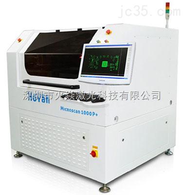 火焱激光供应FPC紫外激光切割机1000P+