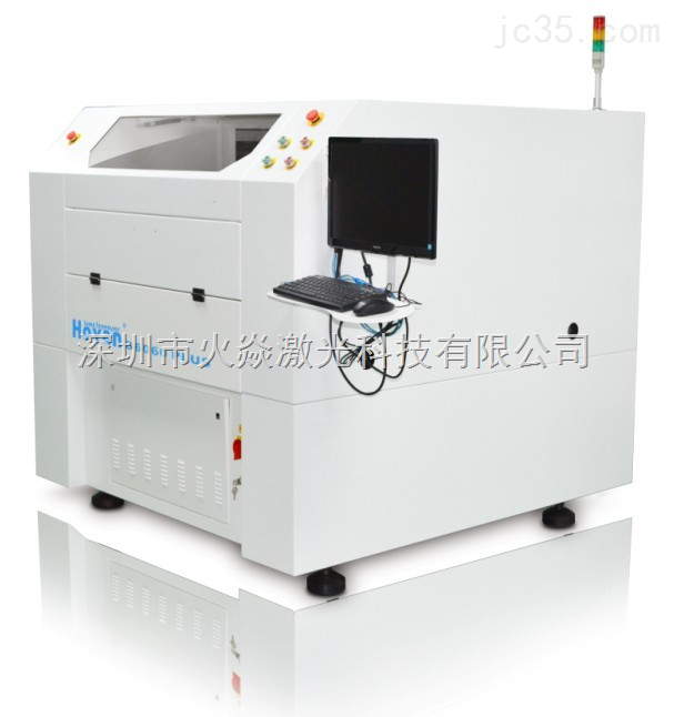 SMT激光钢网切割机G6060 Plus