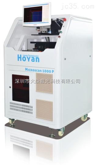 火焱激光生产FPC小幅面紫外激光切割机1000P