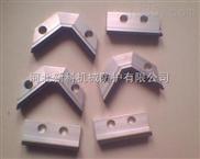 河北金大集团供应铝合金导轨刮屑板