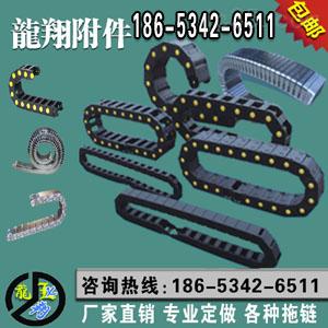 机床拖链,电缆拖链,塑料拖链,钢制拖链,钢铝拖链,工程塑料拖链