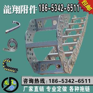 尼龙拖链,桥式工程塑料拖链,工程拖链,承重型工程塑料拖链,DGT保护套