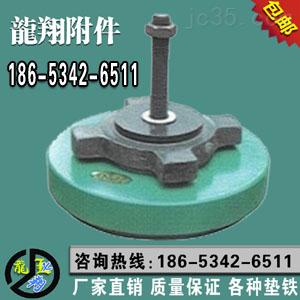 机床垫铁调整垫铁.减震垫铁,机床斜垫铁,机床可调垫铁,减震垫铁