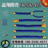 机床冷却管,塑料冷却管,不锈钢冷却管,金属冷却管,冷却水管